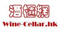 wine-cellar.hk